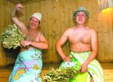 Минские бани подняли цены