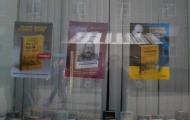 Кремлевская пропаганда - на витринах белорусских магазинов (Фото)