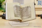 Вышло факсимильное издание самой древней книги Беларуси