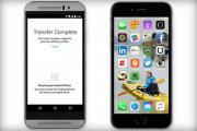 Apple облегчит владельцам мобильных устройств переход с Android на iOS