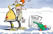 «Тунеядцев» зимой начнут выселять на улицу?