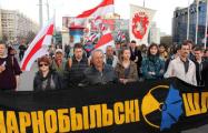 Оргкомитет начал работу по проведению Чернобыльского шляха – 2019