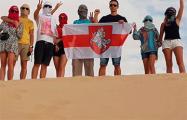 Белорусов поддержали в Сахаре
