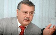 Гриценко: Я буду проходить полиграф каждые три месяца