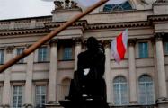 В Лондоне прошла многочисленная акция солидарности с Беларусью