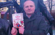 Гісторык Зьміцер Дрозд выдаў кнігу «Таямніцы Дуніна-Марцінкевіча» да 210-годзьдзя клясыка