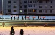 В Новополоцке прошел дворовой марш