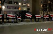 «Жыве Беларусь!»: Минчане вышли на акцию солидарности