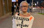 Нина Багинская вышла на проспект Независимости с плакатом