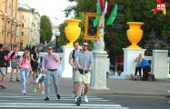 Чиновник «Горремавтодора» о желтых вазах: Мне лично цвет нравится!