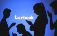 Цукерберг показал новый дизайн Facebook