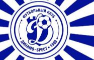 Брестское «Динамо» обжаловало запрет на осуществление трансферов
