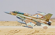 Израиль уничтожил группу террористов на границе с Сирией