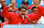 Кризис в Венесуэле, или Сказки Путина для Мадуро
