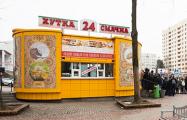 «Везде вместо 650 — 400 граммов»: Минчане пришли в шаурменную с весами