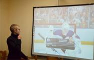 Подросток из Глубокского района создал белорусскую версию популярной игры NHL 09