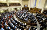 Верховная Рада Украины поддержала законопроект о реструктуризации валютных кредитов