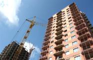Строительство жилья с господдержкой сократилось почти вдвое