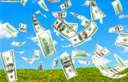 Катарский министр заявил о планах инвестировать в США $20 миллиардов