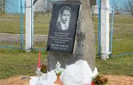 Репрессированному писателю Василию Ковалю сделали памятный знак в родной деревне
