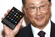 Blackberry выпустит смартфон Passport с квадратным экраном рекордного размера