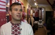 Власти хотят закрыть музей, который воссоздает традиционные белорусские обряды