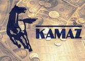 «Ростехнологии» переоценят «Камаз» перед объединением с МАЗом