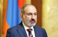 Пашинян заявил о подаче в отставку