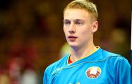 ЧЕ-2018: Вратарь сборной Беларуси - среди лидеров по проценту отраженных семиметровых
