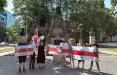 Белорусы Каунаса благодарят ЕС за санкции против режима Лукашенко