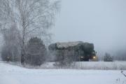 В Астраханской области испытали баллистическую ракету «Тополь»