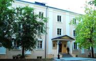Встреча «Белорусский музей Ивана Луцкевича в Вильнюсе» — 28 ноября