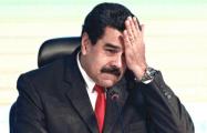 Парламент Венесуэлы признал Мадуро узурпатором