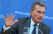Еврокомиссар потребовал от Германии поддержать увеличение бюджета ЕС