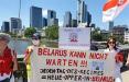 На акциях солидарности в Германии звучали слова восхищения Полиной Шарендо-Панасюк