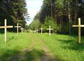 В Куропатах почтили память жертв сталинизма