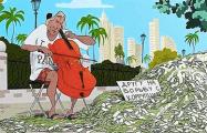 Компромат для виолончели