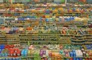 Массового строительства магазинов в Минске больше не будет