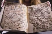 В Бирмингеме обнаружили одни из древнейших страниц Корана