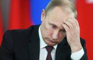 Рейтинг доверия Путину снизился в РФ до нового исторического минимума
