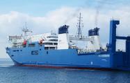 На российском корабле конфисковали почти 10 тонн кокаина