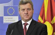 Президент Македонии снова отказался подписывать соглашение о переименовании страны