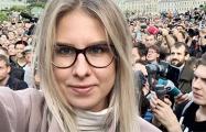 Любовь Соболь: Беларусь, борись!