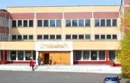 Экс-директора минской гимназии приговорили к 2 годам лишения свободы