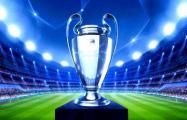 В Борисов привезут Кубок чемпионов УЕФА