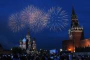 США впервые не поздравили Россию с 12 Июня