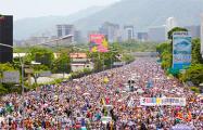 Народ Венесуэлы продолжает борьбу за свержение Мадуро