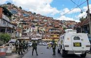 Беспорядки в Венесуэле: банды захватили один из районов столицы