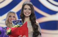 Белоруска вошла в число самых спортивных девушек на конкурсе «Мисс мира»