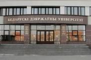 Лукашенко утвердил новые правила приема в вузы и сузы